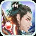 九剑仙尊官网安卓游戏手机版 v1.0.23