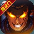 奇迹之境魔法门游戏最新官方正版 v1.0