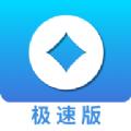 闪电好贷app官方版下载 v1.3.0