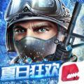 全民枪战apk台湾版本 v3.14.1