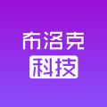 布洛克财经区块链app官方下载 v1.1.8