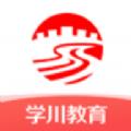 学川教育消防一本通2018版app下载 v1.0