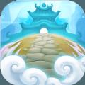 蜀山掌门游戏官方安卓版 v1.1.11