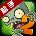 植物大战僵尸2破解版骑士助手app下载安装 v1.0.6.0