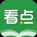 中青看点老版本app下载 v1.0.1