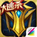 英魂之刃手游版应用宝版本下载 v1.6.5.0
