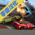 碰撞大赛2游戏中文汉化版 v1.3.29
