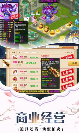 御灵师手游官方网站图2: