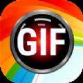 GIF制作编辑器