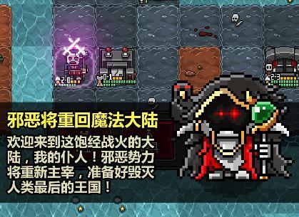 恶魔守护者2