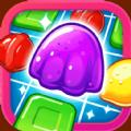 消灭糖果官方ios手机版 v1.0