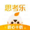 思考乐教育oa系统官方版app下载 v1.0.0