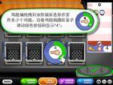 老爹鸡翅店游戏安卓免费版 v1.0.3