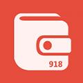 918钱包官方客户端下载app v1.00