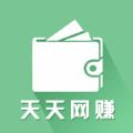 天天网赚app手机版下载 v3.6.0