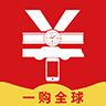 一购全球平台app官方版下载 v1.0