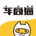 车商猫app手机版下载 v1.9.5