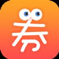 券小宝优惠券官方版app下载 v1.0