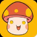 蘑菇钱包ios苹果版app v1.0