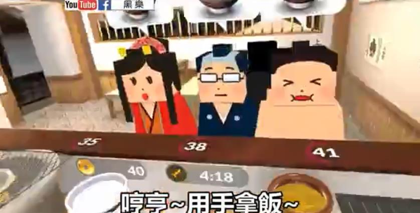 抖音VR暴走小吃店游戏安卓最新版图1: