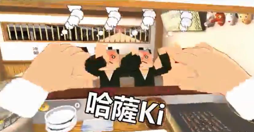 抖音暴走拉面店VR游戏安卓官方版图3: