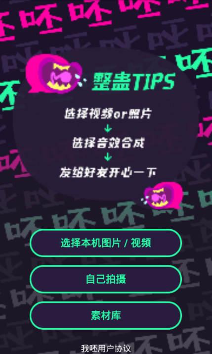 抖拍小视频app安卓版下载图3: