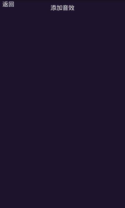 抖拍小视频app安卓版下载图2: