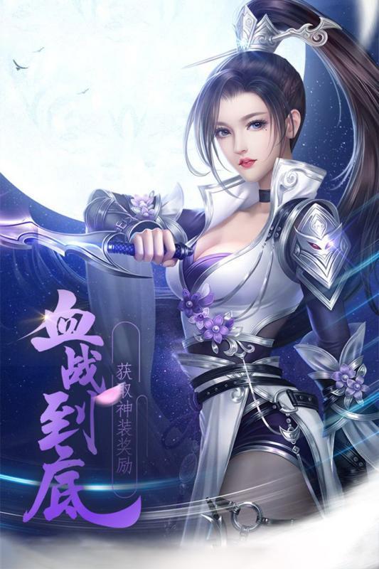 仙境传奇游戏官方iOS版图1: