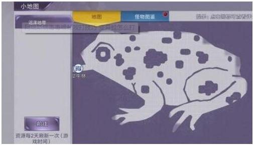 阿瑞斯病毒变异蛙怎么打 变异蛙打法攻略[多图]