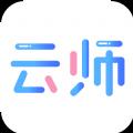 云师教育平台app下载安装 v1.0.3.6