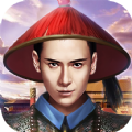霸道王爷手游官网正版下载 v1.0.1