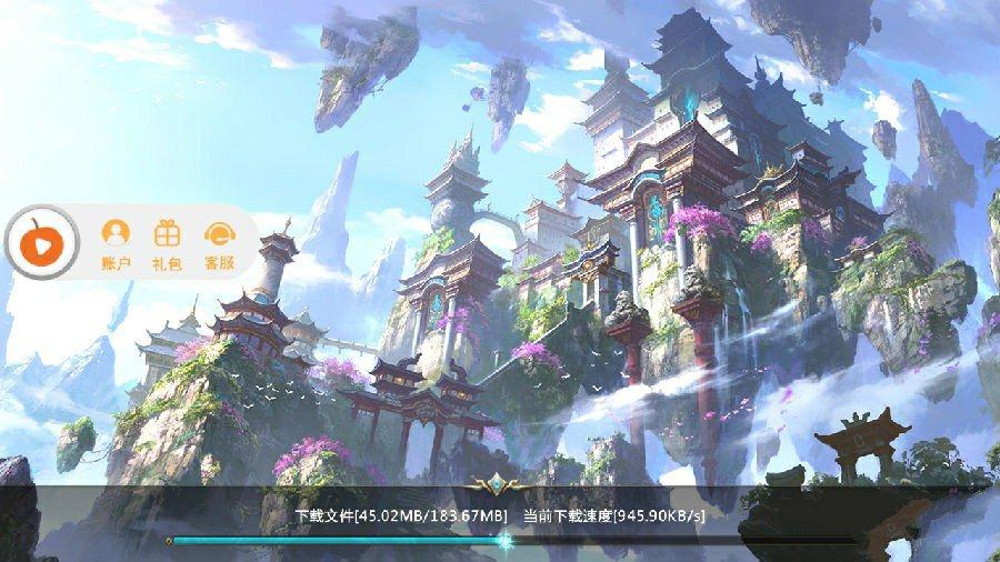剑雨武林手游官方最新版图4: