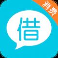 借的到消费贷官方版app下载 v1.1.0