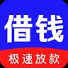 借钱大亨官方版app下载 v1.0.1