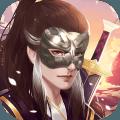剑啸九州官网手机游戏测试版 v1.0
