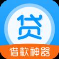 极速管家贷款官方版app下载 v1.0