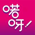 喏呀商城app下载官方版 v1.3.0