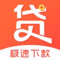 叮当借贷app官方版下载 v1.5.0