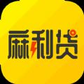 麻利贷最新安卓版app下载 v1.2.0