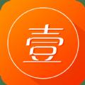 壹秒信贷款官方版app下载 v2.0