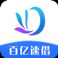 百亿速借app官方版下载 v1.0.3