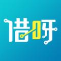 飞钛借呀官方app下载手机版 v1.0.2