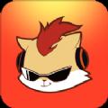 火猫直播平台app下载手机版 v2.10