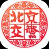 办理进京证app下载 v2.4.8