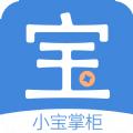 小宝掌柜贷款官方版app下载 v1.0