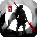 真三国赵云传奇官方网站安卓版 v1.0.1
