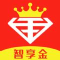 智享金贷款官方版app下载 v1.2