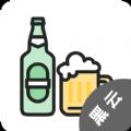 啤酒流量包app官方版下载 v0.0.5