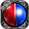 贪狼烈焰游戏官方正式版下载 v2.0.1
