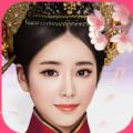 紫禁繁花游戏官方最新版 v1.0